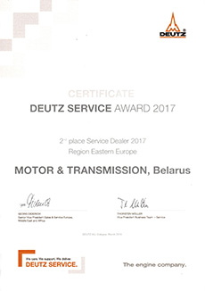 2nd place Service Dealer 2017
